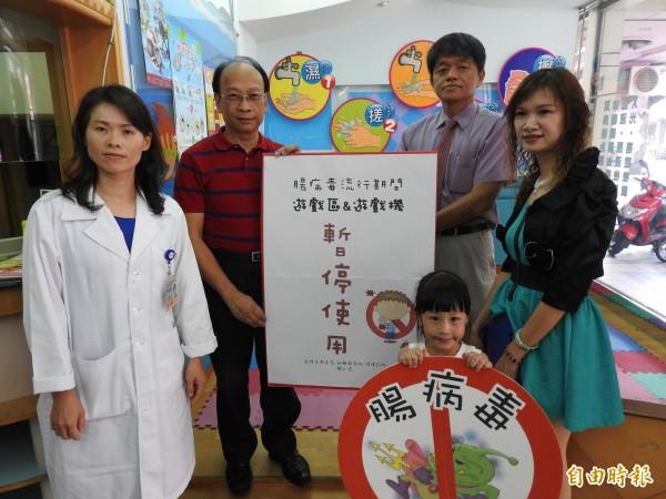 防範腸病毒流行,衛生局宣導基層診所暫停遊戲區。(記者方志賢攝)
