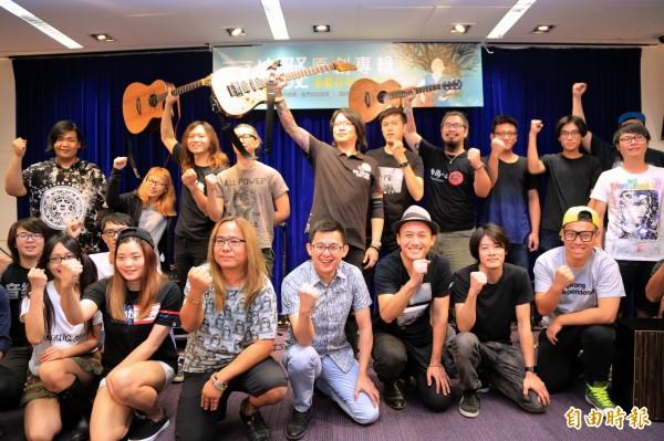 獨立樂團共同支持搖滾台中音樂季。(記者張菁雅攝)