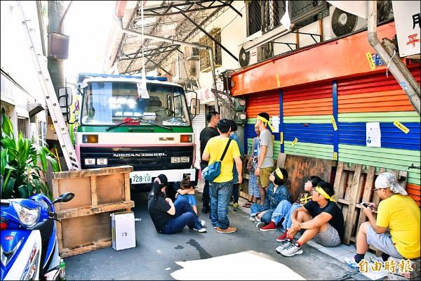 自救會一早調來卡車和怪手,擋在永安街兩端出入口抗爭。(記者蘇福男攝)