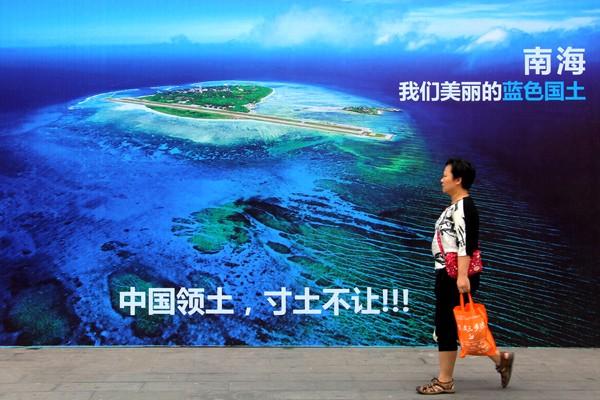 中國拒絕接受南海仲裁結果,並再度展開軍事行動挑釁。(美聯社)