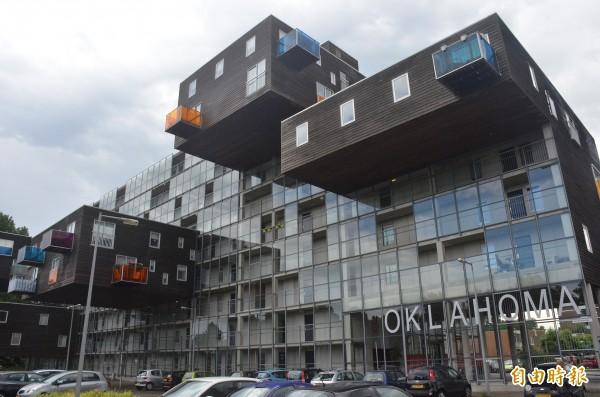 荷蘭社會住宅「OKLAHOMA」。(資料照,記者邱奕統攝)