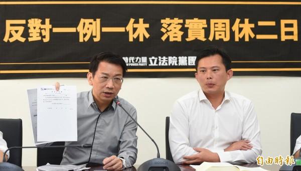 時代力量立委徐永明(左)、黃國昌(右)曾在5日召開記者會,反對一例一休,要求落實週休二日。(資料照,記者張嘉明攝)