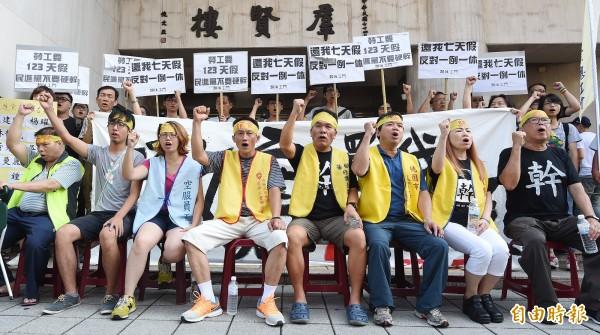 勞團絕食抗議告一段落,但接下來仍有其它抗議活動將進行。(記者廖振輝攝)