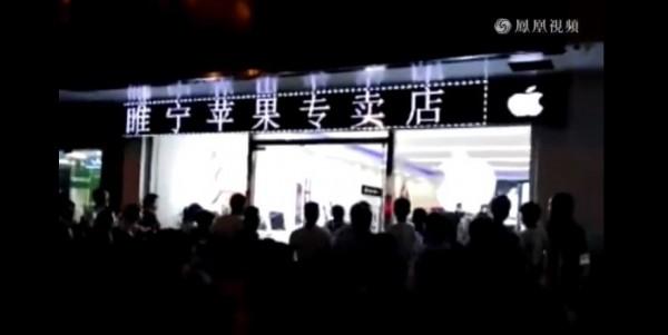 中國民眾圍堵蘋果(Apple)專賣店。(圖片取自秒拍)