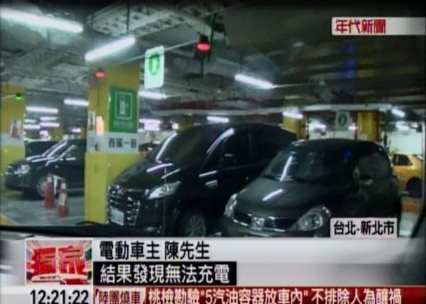 台北市政府停管處副處長張滋容表示,若有車位被佔據的情形,可通知停管處,會有管理員前來勸導。(圖擷取自年代新聞台)