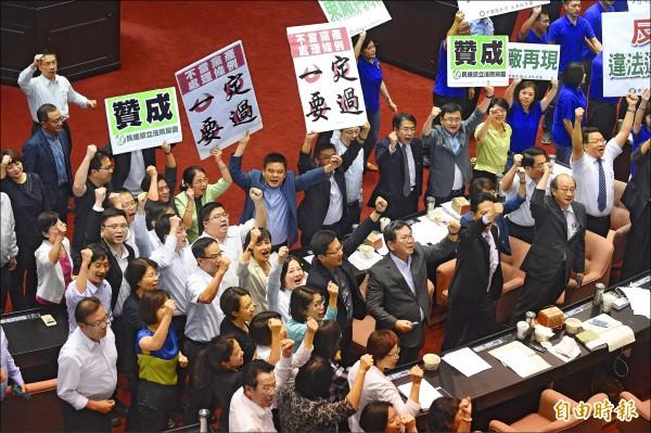 立院臨時會昨晚三讀通過「政黨及其附隨組織不當取得財產處理條例」,這也是民進黨歷經五屆立院才完成追討不當黨產立法,民進黨立委高呼這是「台灣人民的勝利」。 (記者陳志曲攝)
