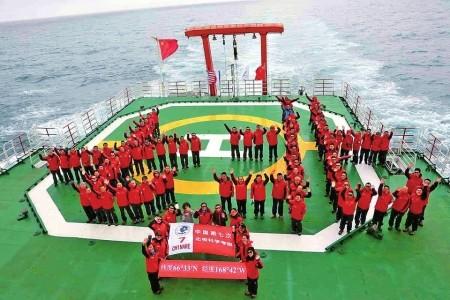 中國第7次進入北極圈科學考察,船上人員為了慶祝第7次北及考察排出「七北」兩個大字。(圖截自中國海洋報)