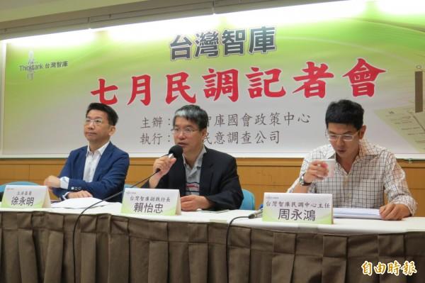 台灣智庫民調中心今日公布七月份蔡英文總統滿意度民調。(記者陳鈺馥攝)