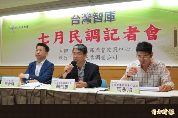 台灣智庫今日公布最新民調,對於蔡向原住民道歉時應提及的議題,有43.8%民眾認為,解決資源分配不均為最優先。(記者陳鈺馥攝)