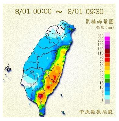 氣象局公布,今(1日)凌晨0時至今早9時30分全台累積雨量,其中以屏東山區、花東地區累積雨量最高,外出民眾需慎防豪雨。(中央氣象局)