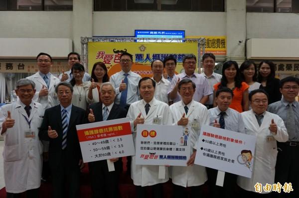 中部21家醫院即日起至19日舉辦免費攝護腺免費抽血癌篩活動。(記者蔡淑媛攝)