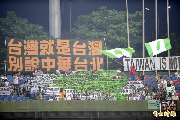 近年來,越來越多民眾希望能用「台灣」作為參與國際賽事的代表名稱。(資料照,記者廖耀東攝)