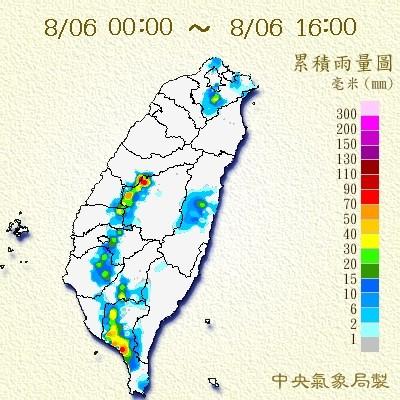 6日0時至下午4時全台累積雨量圖。(圖擷自中央氣象局)
