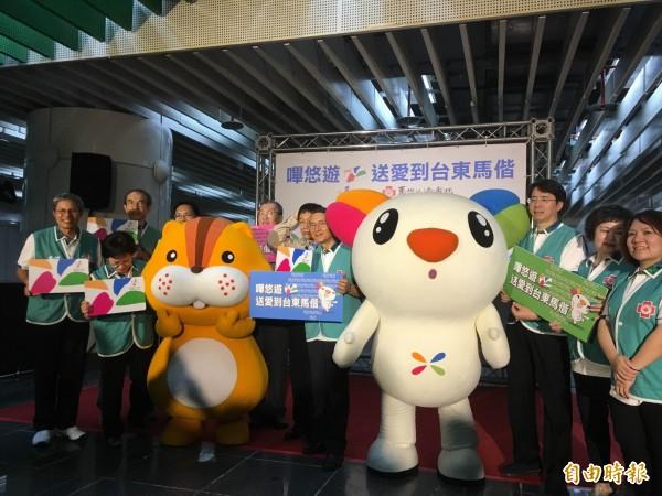 馬偕醫院今天在台北東區捷運地下街就發起「嗶悠遊!送愛到台東馬偕」的活動,BeBe、UU將響應活動。(記者林彥彤攝)