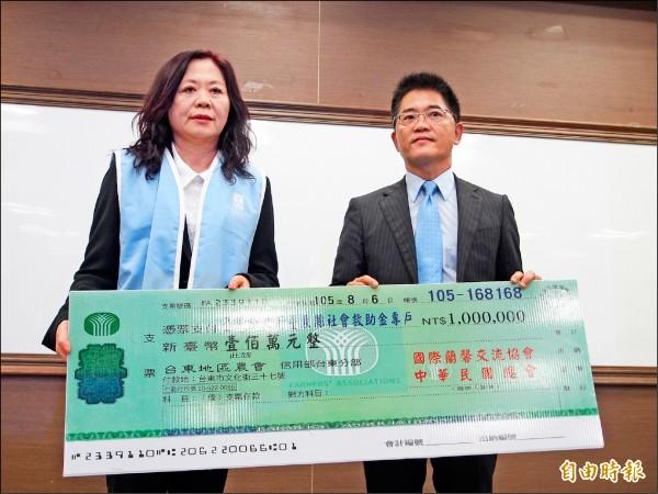 國際蘭馨交流協會中華民國總會總監曾澎英(左)代表捐贈一百萬元,親自交給縣長黃健庭(右)。(記者王秀亭攝)