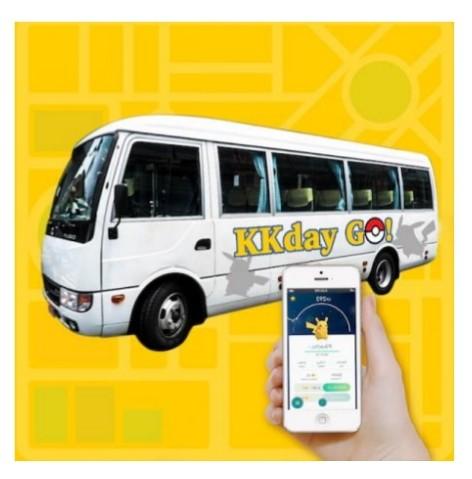 旅遊平台KKday推出寶可夢專車行程。(KKday提供)