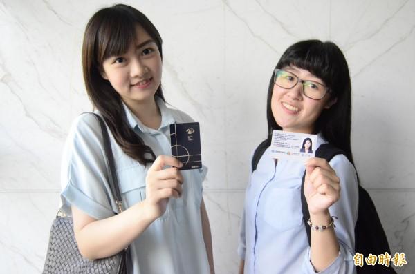 高捷八月將推出認同卡,學生卡最低折扣四折(記者王榮祥攝)