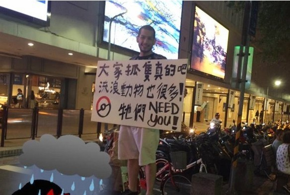 民眾上街宣傳領養流浪動物的理念。(圖為網友Nu Lin提供)