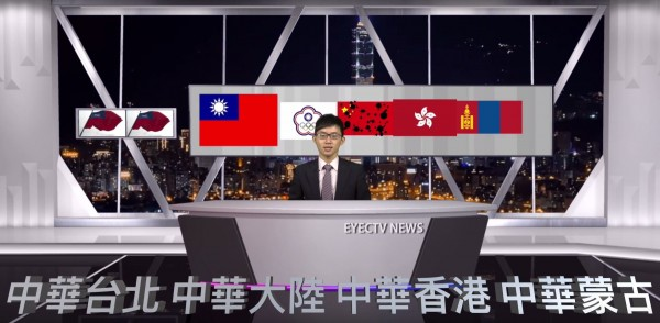 網路媒體「眼球中央電視台」特製搞笑新聞,報導中華民國代表隊兵分四路挑戰奧運,反串功力十足,令人噴飯。(圖擷自臉書「眼球中央電視台」)