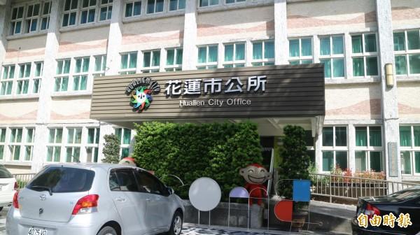 花蓮市長補選 藍綠互批違反行政中立。(資料照,記者王錦義攝)