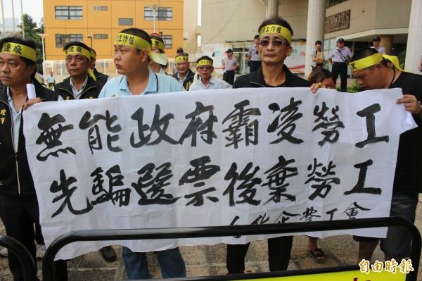 台化工業成員今頭綁絲帶拿布條到縣府抗議。(記者張聰秋攝)