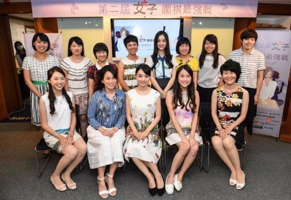 第二屆最強女子圍棋最強戰,8月17日開打。(主辦單位提供)