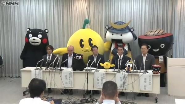 日本地震災區四縣共同舉行記者會,將與「Pokémon GO(精靈寶可夢GO)」合作,期盼藉由遊戲特性,帶來觀光人潮。(圖擷自日本新聞網)