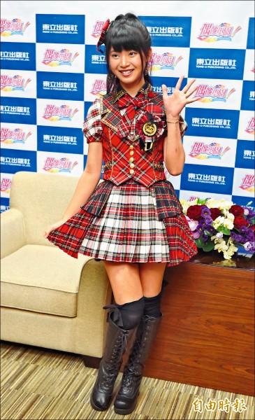 日本知名天團AKB48唯一台灣團員馬嘉伶也現身助陣。(記者簡榮豐攝)