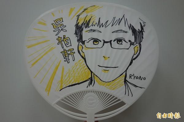 日本京都造形藝術大學的學生,替記者現場手繪扇子,五分鐘內就把真實人物畫成滿滿的日系動漫風格。(記者吳柏軒攝)