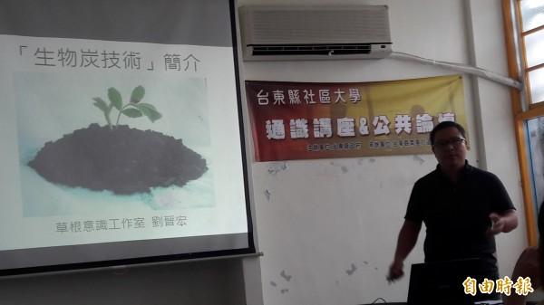 劉晉宏介紹生物炭。(記者黃明堂攝)