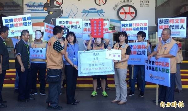 台聯抗議上海統戰部長到台北(圖),柯文哲指是意料之中。(記者盧姮倩攝)