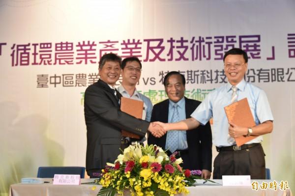 台中農改場與特克斯科技公司簽訂技術移轉,共同宣布開發「HMD禽畜糞高效處理系統」。(記者張忠義攝)