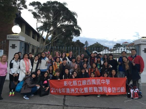 彰化線西國中師生暑假前往澳洲雪梨玫瑰灣Kambala女子學校參訪。(線西國中提供)