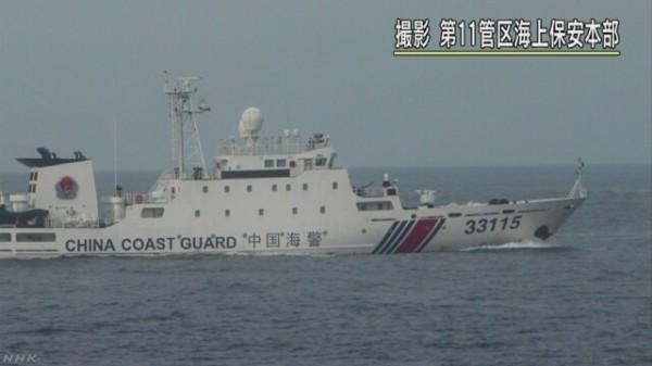 日本海上保安廳昨罕見公布驅逐中國海警船等公務船的影片。(擷取自《NHK》)