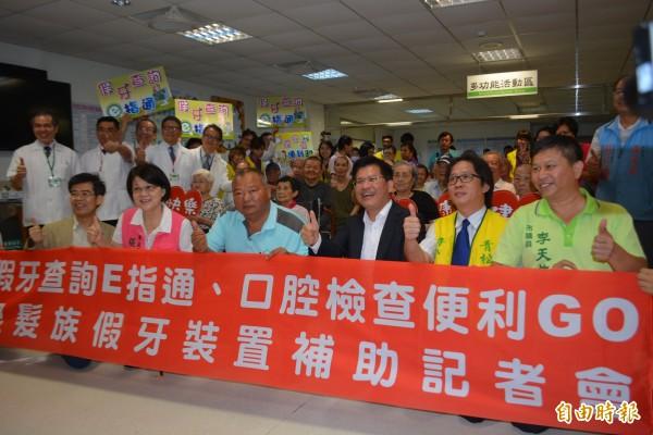 台中市長林佳龍(右三)今天宣示貫徹假牙補助政策,預計4年編列20億預算讓長輩都有一口好牙。(記者陳建志攝)
