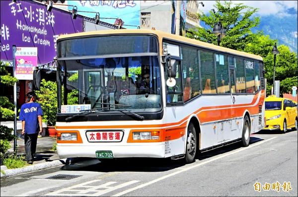 太魯閣客運的李姓司機上週把學生「半途請下車」,引起家長不滿。(記者花孟璟攝)