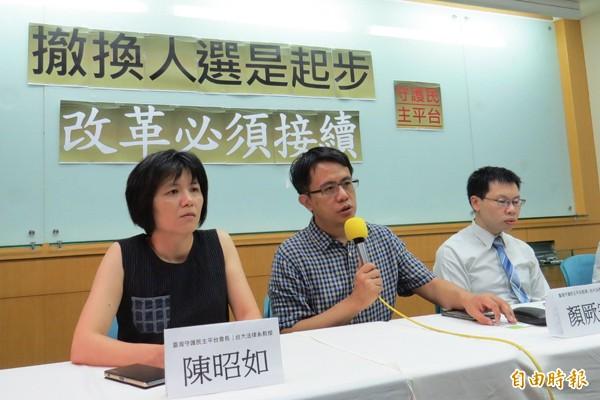 台灣守護民主平台肯定總統蔡英文撤回司法院正、副院長提名人。(記者陳鈺馥攝)
