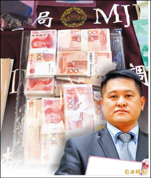 台灣生命集團涉嫌吸金24億元,檢警調查扣人民幣、印章、生前契約及帳冊,董事長張峻豪(圖下,資料照)聲押獲准。(記者黃良傑攝)