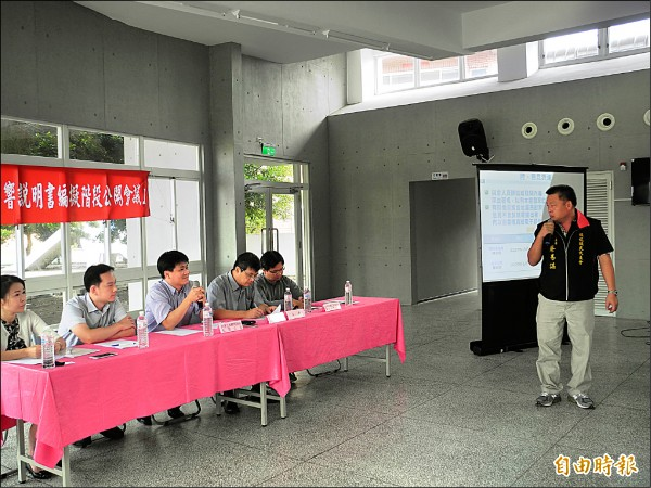 海能風力發電公司昨天在後龍召開「環境影響編擬說明會」,後龍代表會主席蔡易謀(右一)怒嗆業者吃人夠夠。(記者許展溢攝)