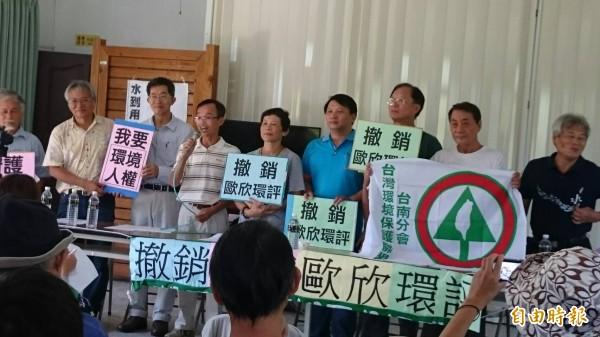 多個環保團體齊聚聲援,要求撤銷掩埋場環評。(記者林孟婷攝)
