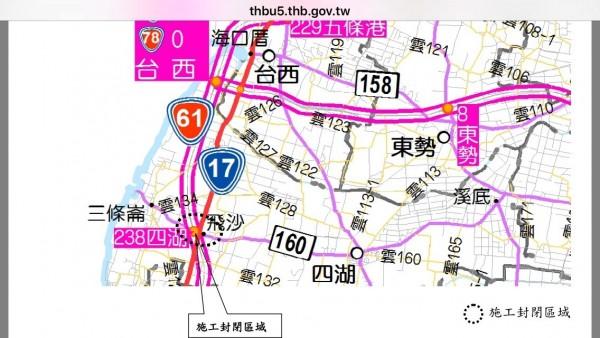 台61線四湖交流道北上匝道改道圖。(記者詹士弘翻攝)