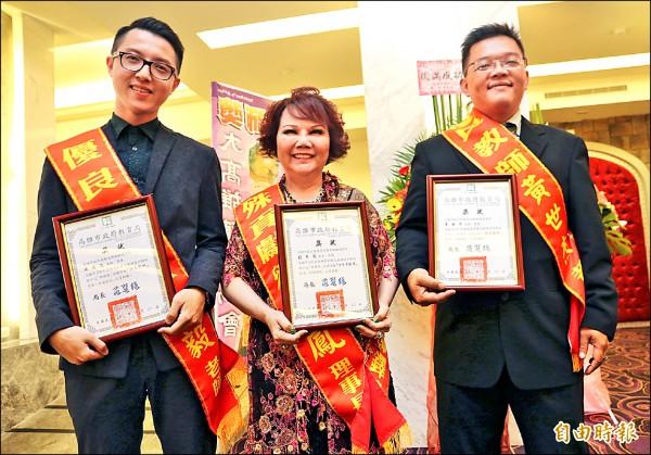 劉秀鳳榮獲特殊貢獻獎(中),黃世杰(右)與林俊毅(左)獲選優良教師。(記者洪定宏攝)