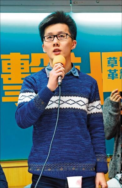 國民黨中常委、青年團總團長蕭敬嚴。(資料照)