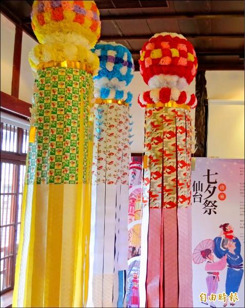 仙台市空運來台的七夕流蘇裝飾,成為展覽焦點。(記者蔡文居攝)