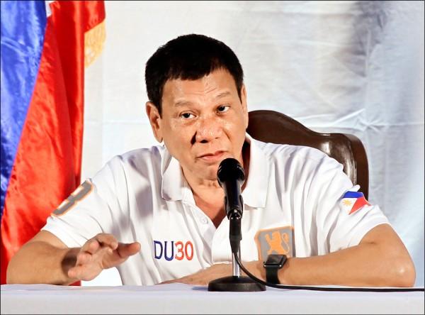菲律賓總統杜特蒂二十一日召開記者會,痛罵聯合國干涉內政,揚言脫離聯合國。(歐新社)