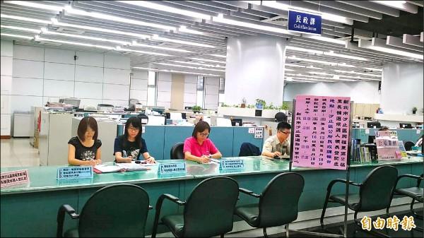新北市汐止區興福里長補選,共2人登記;2年選3次,讓里民覺得煩。(記者俞肇福攝)