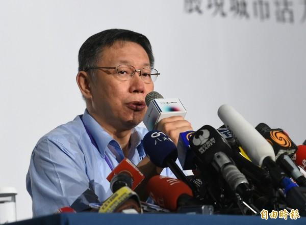 2016台北上海城市論壇23日上午舉行開幕式,台北市長柯文哲致詞。(記者張嘉明攝)