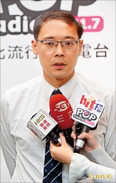 前國民黨發言人楊偉中(記者簡榮豐攝)