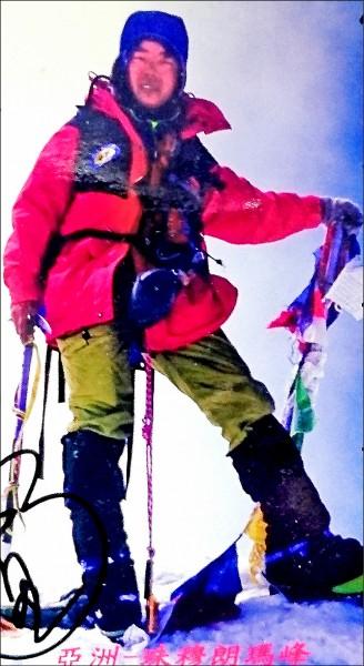 江秀真是台灣唯一成功登上世界第一高峰的登山女傑。圖為她第一次登頂的照片。(江秀真提供)
