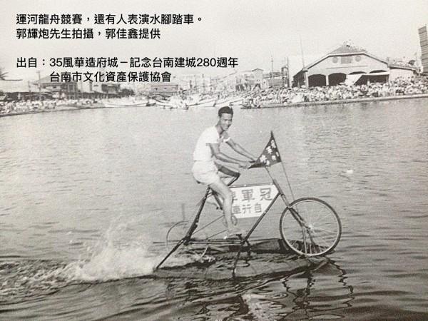 台南運河老照片。(擷自「搶救台南舊魚市場」臉書粉絲專頁)